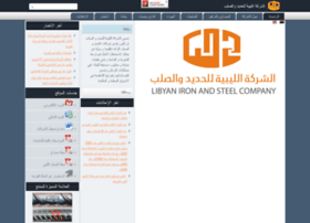 Libyansteel.com thumbnail