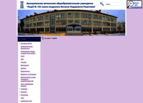 Licey102.ru thumbnail