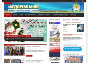 Licey58.zp.ua thumbnail