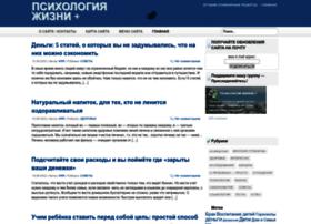 Lichnorastu.ru thumbnail