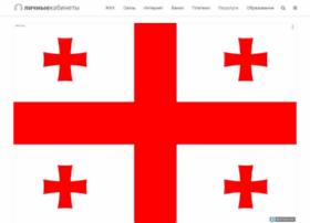 Lichnye-kabinety.ru thumbnail