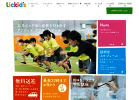 Lickids.jp thumbnail