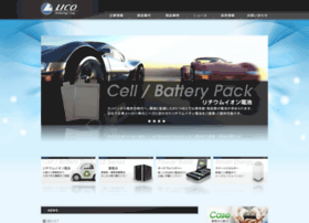 Licojapan.co.jp thumbnail
