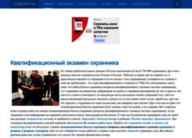 Licsecurity.ru thumbnail