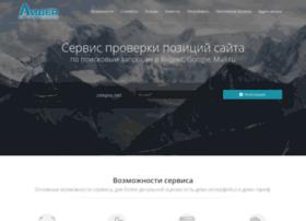Lider-system.ru thumbnail
