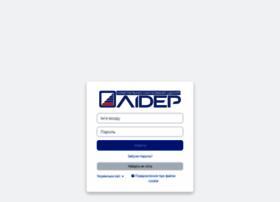 Lider.diit.edu.ua thumbnail