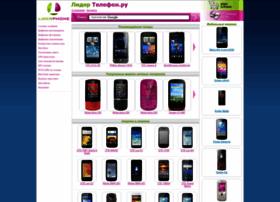 Liderphon.ru thumbnail