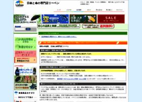 Lieben2000.co.jp thumbnail