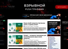 Life-crazy.ru thumbnail