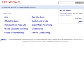 Life-media.ru thumbnail
