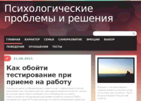 Life-psyche.ru thumbnail