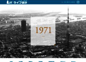 Life-sekkei.co.jp thumbnail