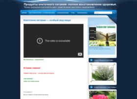 Life.alkanost.ru thumbnail