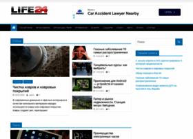 Life24.kz thumbnail