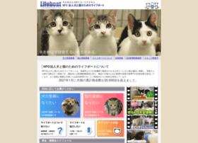 Lifeboat.or.jp thumbnail