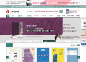Lifebook.co.kr thumbnail
