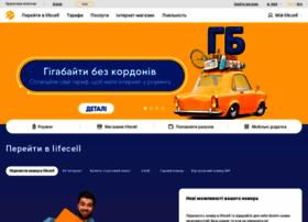 Lifecell.com.ua thumbnail