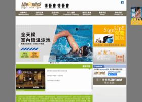Lifefitnesshk.com.hk thumbnail