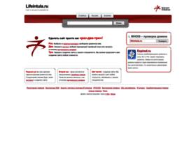 Lifeintula.ru thumbnail