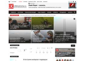 Lifekostroma.ru thumbnail