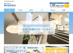Lifelineservice.jp thumbnail