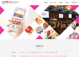 Lifemarketing.co.jp thumbnail