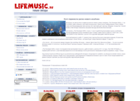 Lifemusic.ru thumbnail