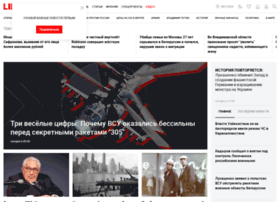 Lifenews.ru thumbnail