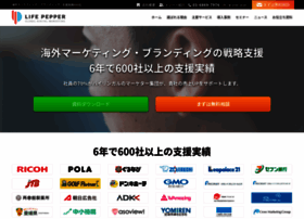 Lifepepper.co.jp thumbnail