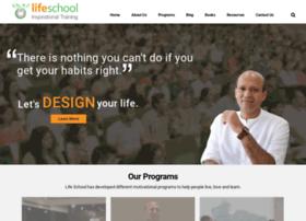 Lifeschool.co.in thumbnail