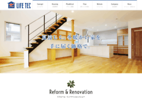 Lifetec-home.jp thumbnail