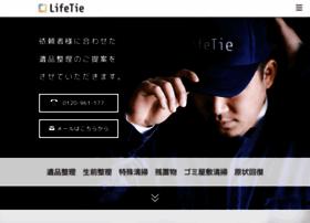 Lifetie.co.jp thumbnail