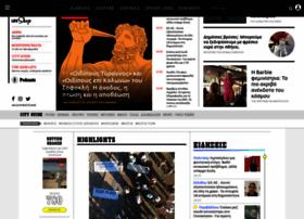 Lifo.gr thumbnail