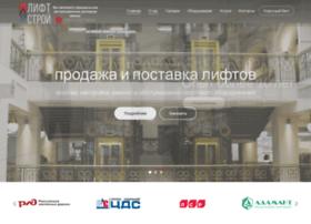 Liftstroy-spb.ru thumbnail