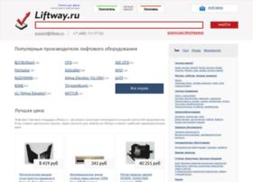 Liftway.ru thumbnail
