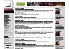 Liga-press.ru thumbnail