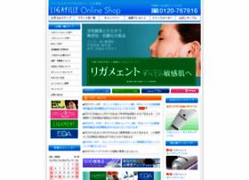 Ligafille.co.jp thumbnail
