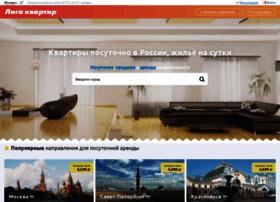 Ligakvartir.ru thumbnail