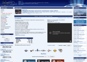 Ligastar.ru thumbnail