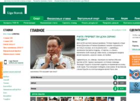 Букмекерская контора Winline.Букмекерская контора Винлайн признана многими рейтинговыми сайтами одной из лучших компаний для ставок на спорт на территории России.