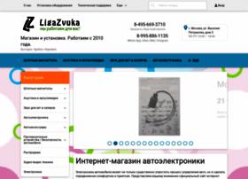 Ligazvuka.ru thumbnail