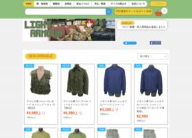 Lightarmour.jp thumbnail