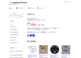 Lighthouserecords.jp thumbnail