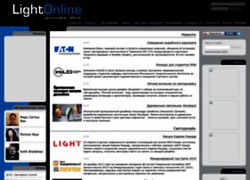Lightonline.ru thumbnail