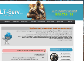 Lightserv.co.il thumbnail