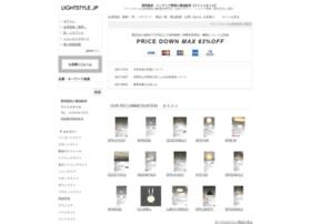 Lightstyle.jp thumbnail