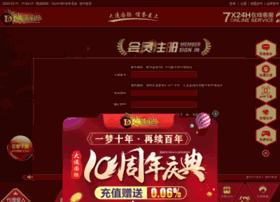 Lihost.cn thumbnail