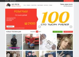 Like-priz.ru thumbnail