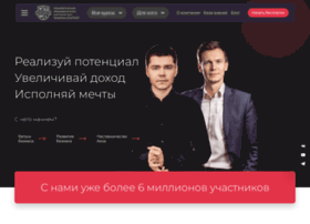 Likebz.ru thumbnail