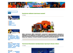 Likefrend.ru thumbnail